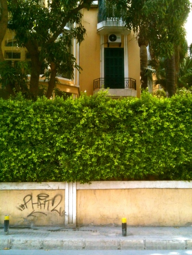 9. walled-in, achrafieh