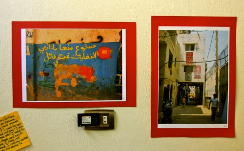 4. photography exhibition my students mounted of their photos of shatila (a)