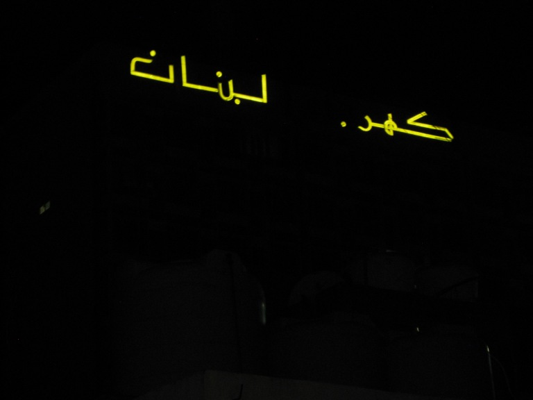 "By night: ""Elec      of Lebanon"""